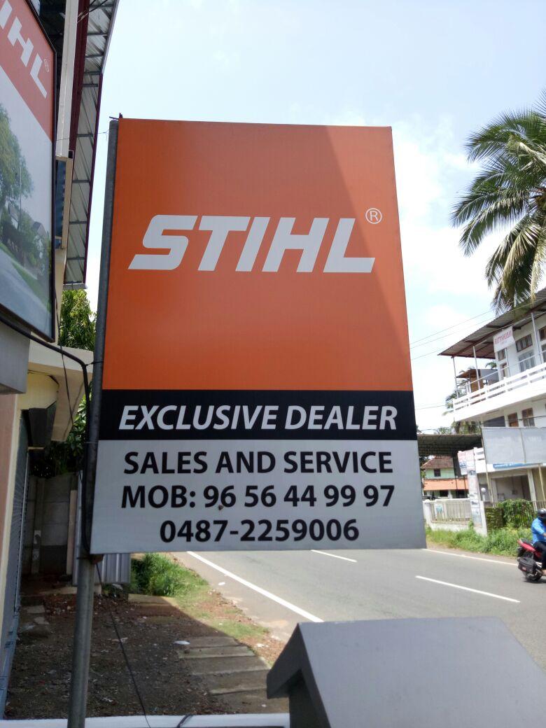 offerbun com | Woodcock STIHL Distributer Thrissur